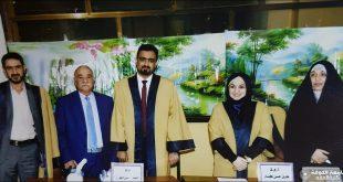 مناقشة رسالة الماجستير الموسومة ( احكام التصرفات الحكومية في الملكية الخاصة عند فقهاء الإمامية )